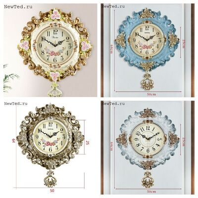 Настенные часы в стили прованс