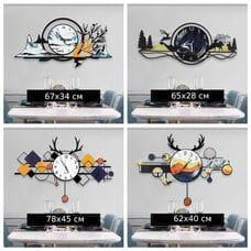 Настенные часы № 10-24