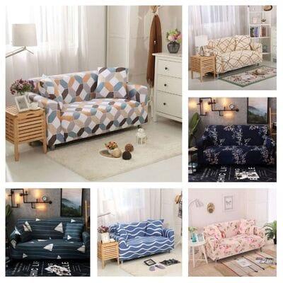 Чехлы на диваны и кресла универсальные