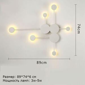 Настенный светильник № 25-2