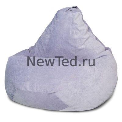 Кресло мешок из микровельвета лавандового
