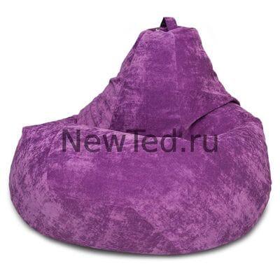Кресло мешок из микровельвета фиолетового