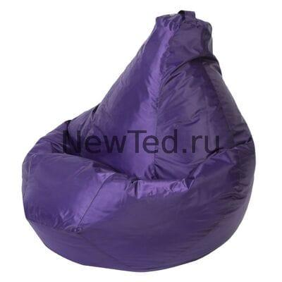 Кресло мешок из ткани оксфорд фиолетовое