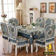 Жаккардовая скатерть и чехлы на стулья