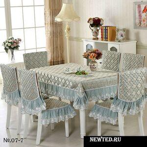 Комплект скатерть и чехлы на стулья