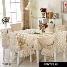 Бежевый комплект для стола и стульев