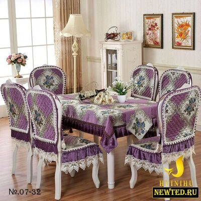 Купить жаккардовый фиолетовый  комплект чехлы и скатерть