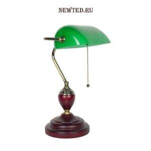 Купить зеленную лампу