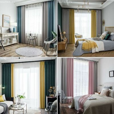 Комбинированные шторы 2 цвета