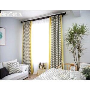 Серо-желтые шторы