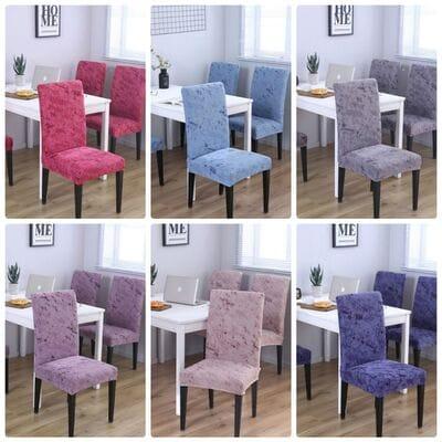 Однотонные чехлы на стулья