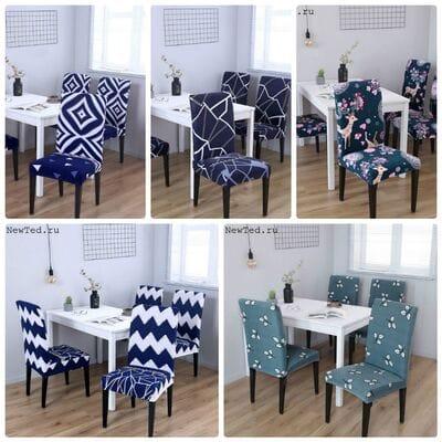 Красивые чехлы на стулья со спинкой
