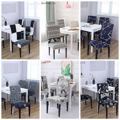 Чехлы на стулья из спандекса