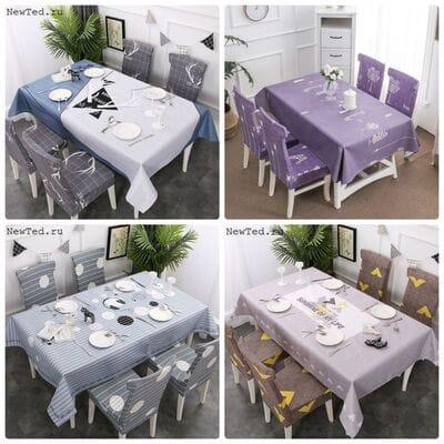 Комплект чехлов на стулья  и скатерть на стол