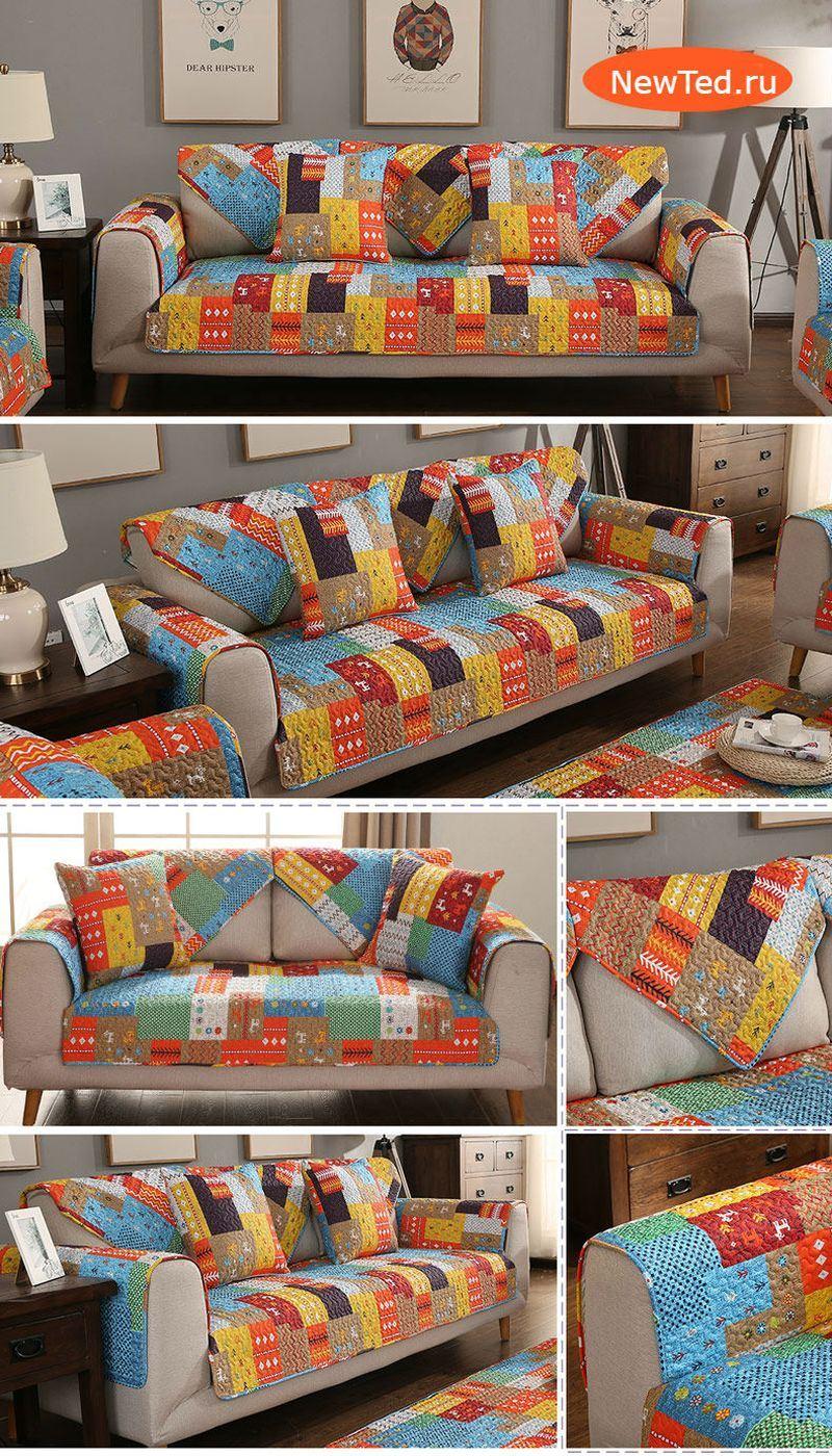 Купить накидку на диван и кресло