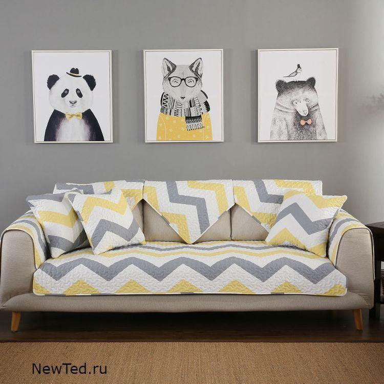 Купить накидки на диван желто серые