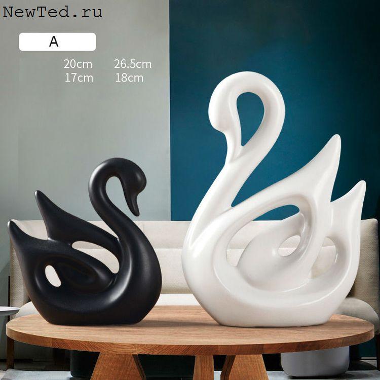 2 лебедя белый и черный
