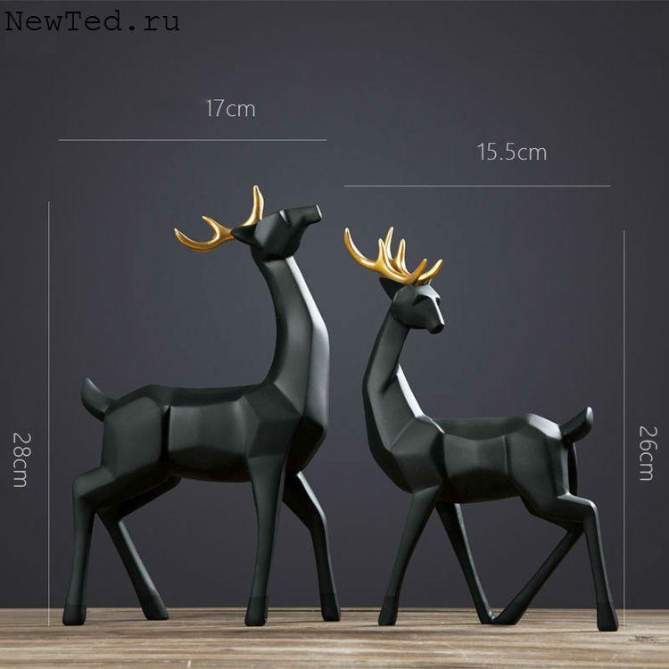 статуэтки геометрические олени черные