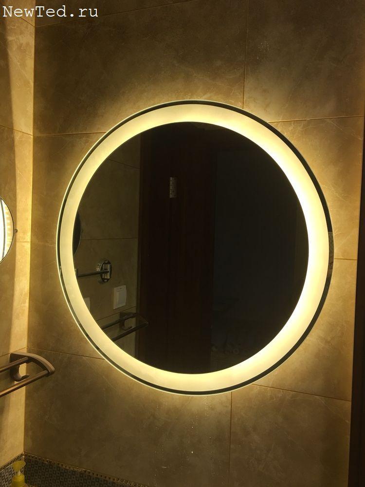 Купить круглое зеркало с подсветкой