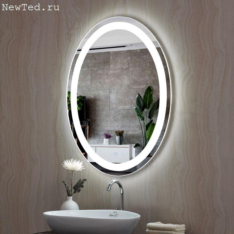 Овальное зеркало с подсветкой и антизапотеванием