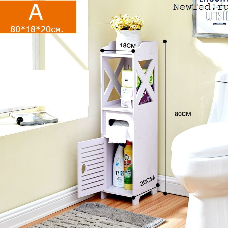 Купить напольный шкафчик для ванной, кухни или туалета