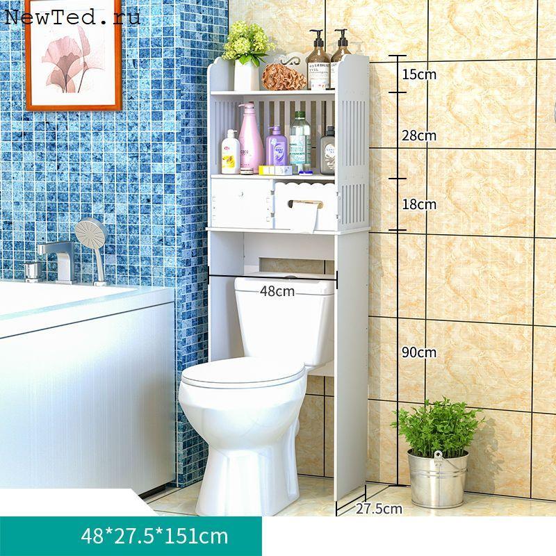 Стеллаж в ванную комнат кухню или туалет