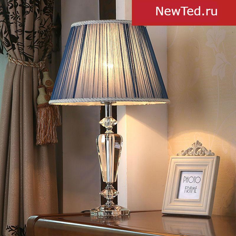 с абажуром лампа