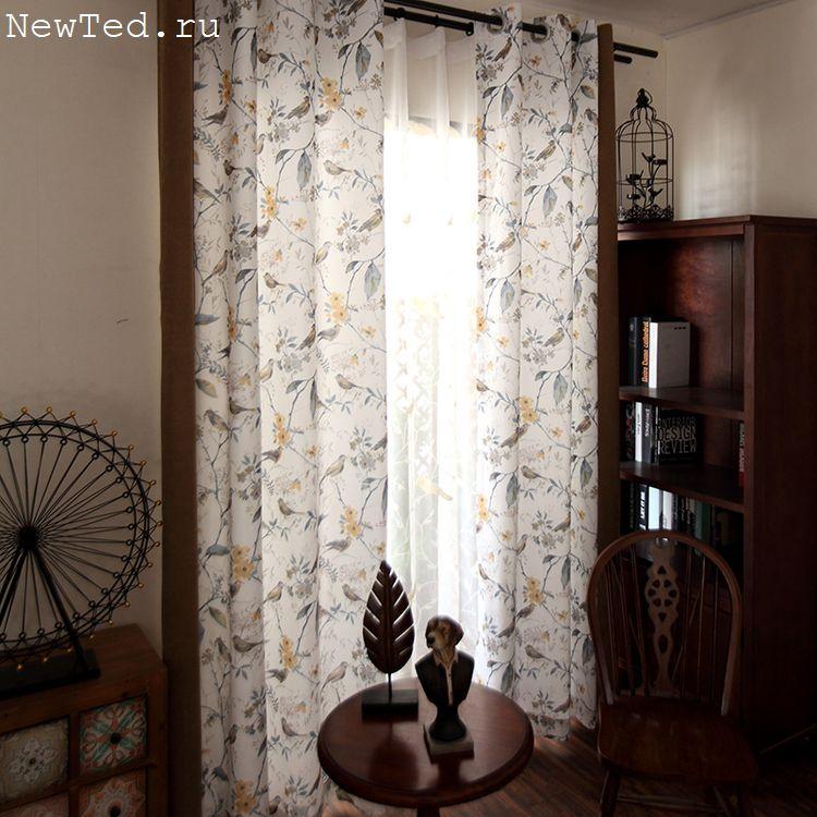 Купить шторы