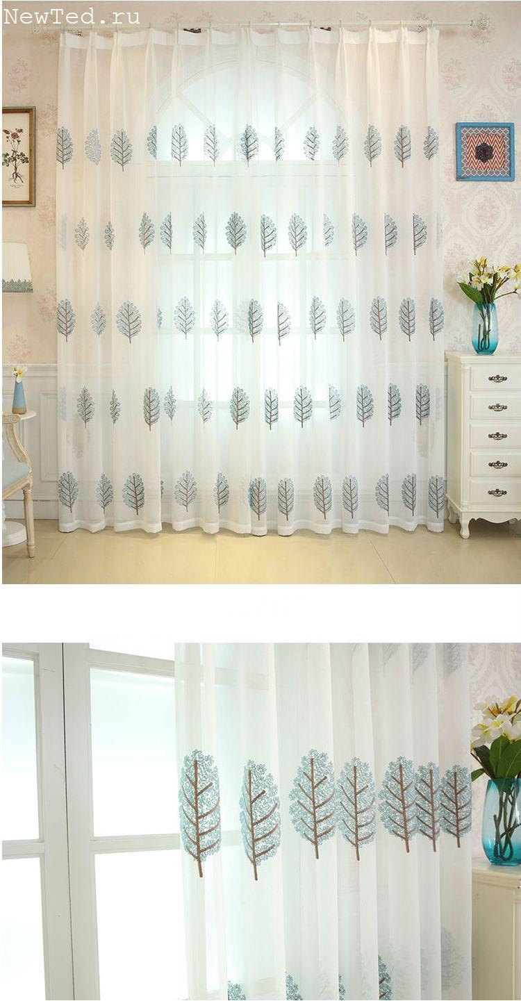 какие шторы