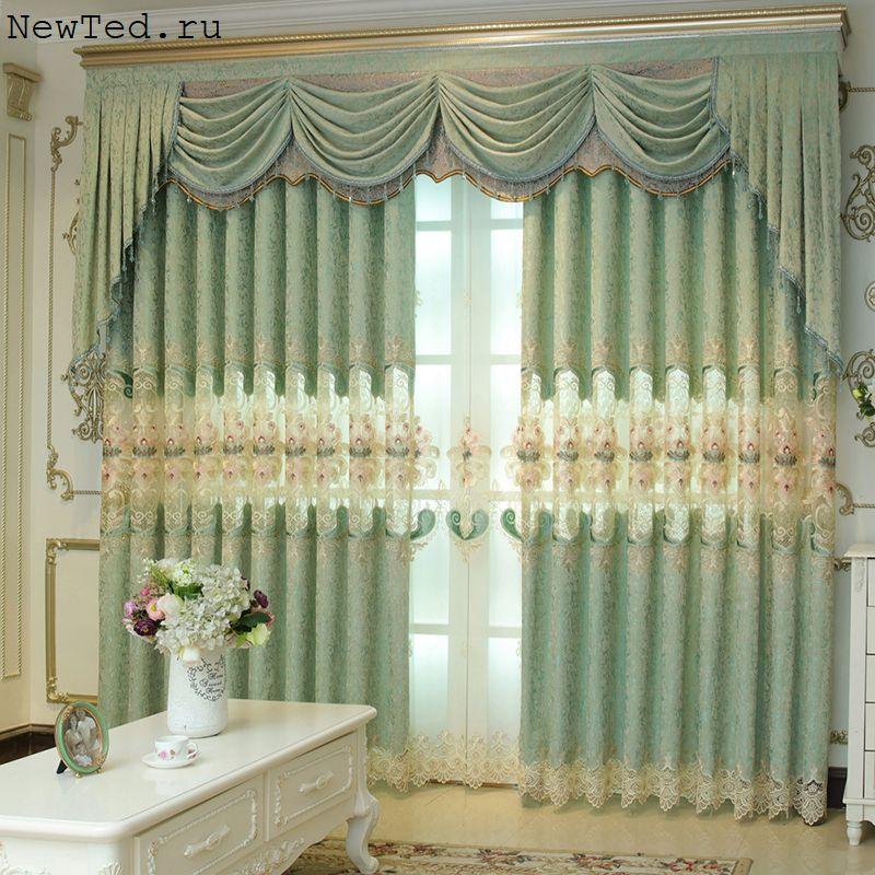 Купи шторы вместе с тюлью