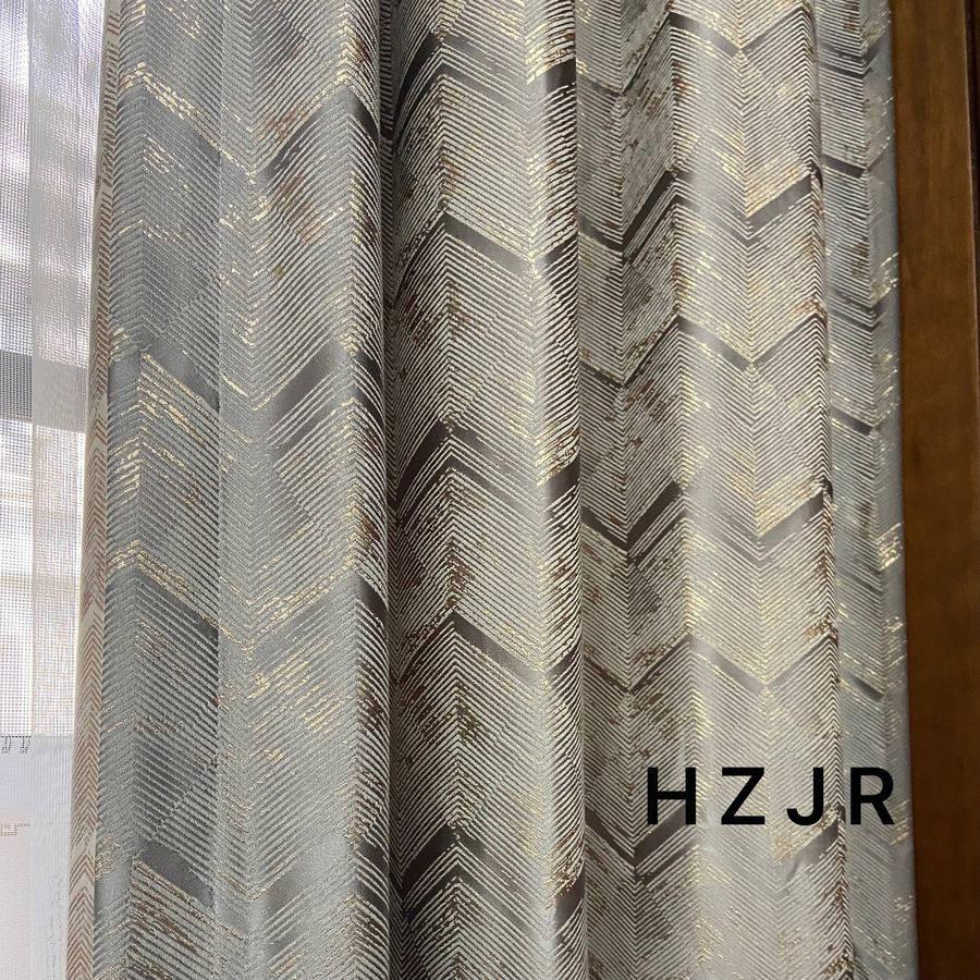 купи шторку фиолетового цвета