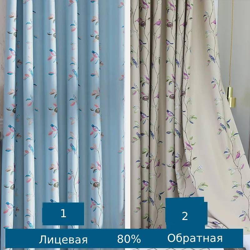 купи шторы для зала