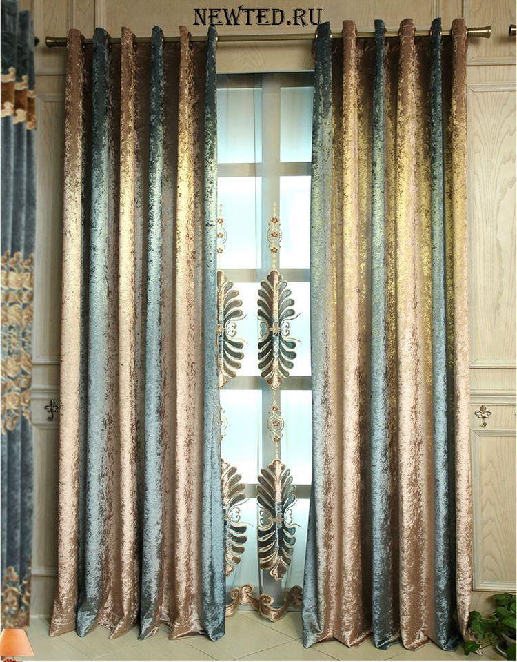 Купи отличные готовые шторы с люверсами