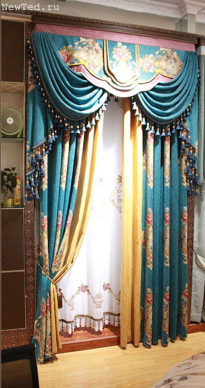Купить шторы комбинированные