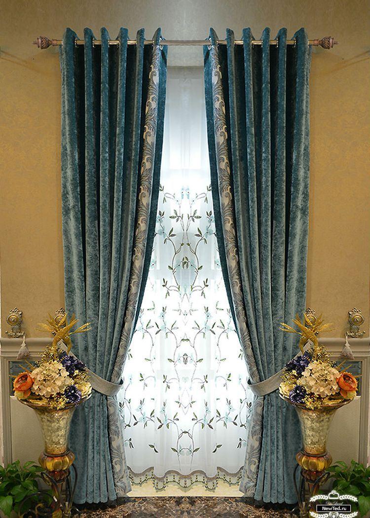 Заказать синие шторы  с тюлью