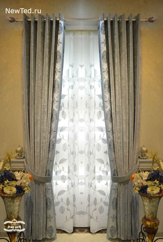 Купить шикарные шторы серые