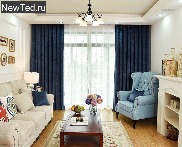 Заказать синие шторы с белой тюлью