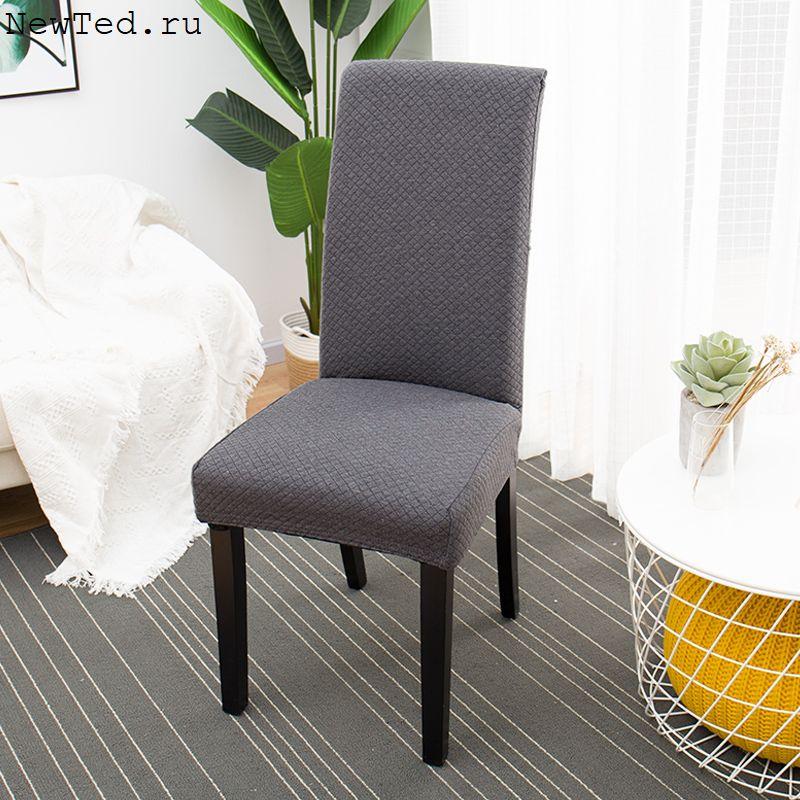 Универсальные чехлы на стулья