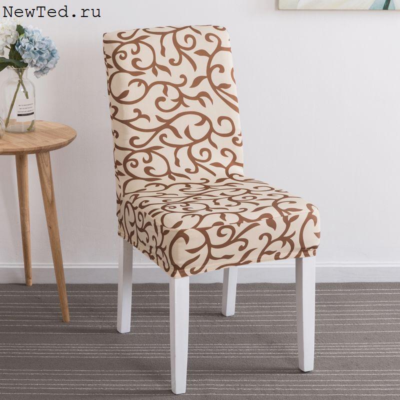 Чехол на стул универсальный