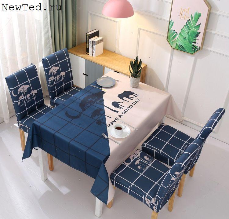 Цветная скатерть и чехлы на стулья