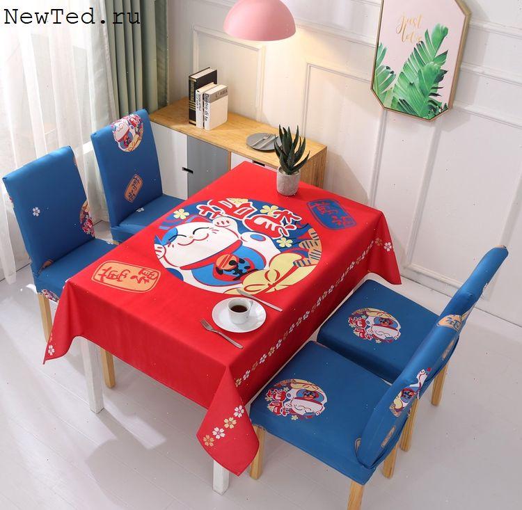 Скатерть прямоугольная и чехлы на стулья