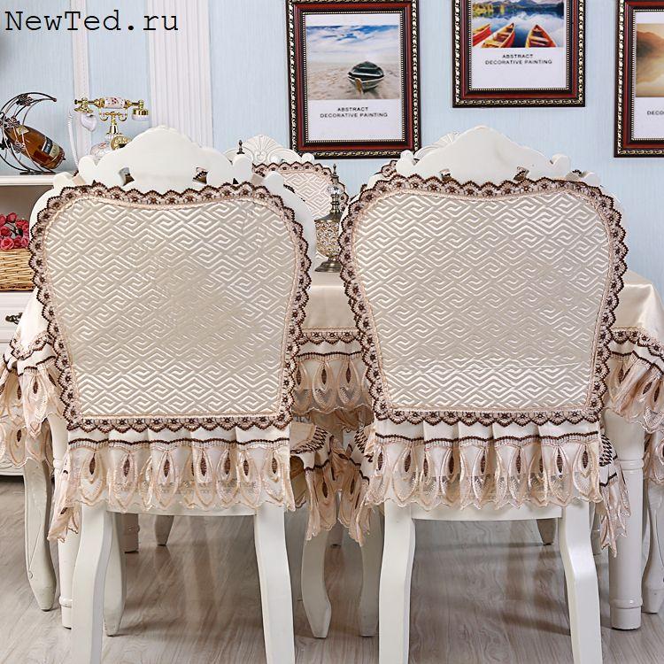 Скатерть и чехлы на стул